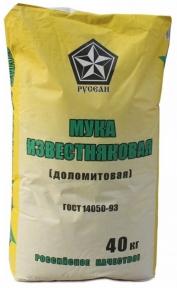 Мука известняковая доломитовая РУСЕАН (40 кг)